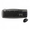Комплект HQ-Tech KM-348 Gray, (USB), Мультимедия (клавиатура+мышь)